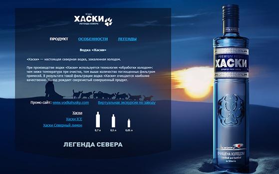 Сибирская алкогольная компания сайт платформа гугл для создания сайтов